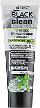 Perfumería y cosmética Mascarilla de limpieza facial a base de arcilla - Vitex Black Clean