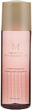 Perfumería y cosmética Aceite de limpieza facial con extractos botánicos - Missha M Perfect BB Deep Cleansing Oil