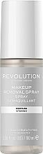 Perfumería y cosmética Spray facial desmaquillante con vitamina E, vegano - Revolution Skincare Makeup Removal Spray