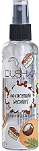 Perfumería y cosmética Spray corporal con aroma a galletas de coco - Dushka