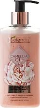 Perfumería y cosmética Elixir corporal con aceite de camelia y marula, perla natural y ácido hialurónico - Bielenda Camellia Oil Luxurious Body Elixir
