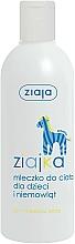 Perfumería y cosmética Leche corporal con aceite de semilla de algodón sin parabenos - Ziaja Body Milk for Kids