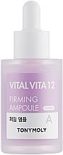 Perfumería y cosmética Ampolla facial reafirmante con vitamina A - Tony Moly Vital Vita 12 Firming Ampoule
