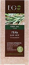 Perfumería y cosmética Gel natural hidratante para pies con extracto de romero y mentol - ECO Laboratorie Food Gel