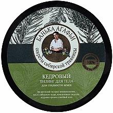 Perfumería y cosmética Peeling corporal con extracto de cedro - Las recetas de la abuela Agafia