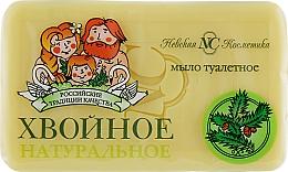 Perfumería y cosmética Jabón natural de pino y glicerina - Nevska Cosmética
