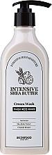 Perfumería y cosmética Crema de ducha con manteca de karité - Skinfood Intensive Shea Butter Cream Wash