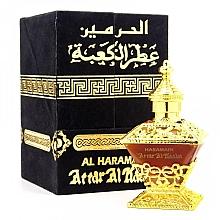 Perfumería y cosmética Al Haramain Attar Al Kaaba - Aceite de perfume