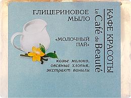 Perfumería y cosmética Jabón artesanal de glicerina con extracto de vainilla y leche de cabra, Biscocho de leche - Le Cafe de Beaute Glycerin Soap