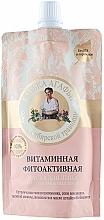 Perfumería y cosmética Mascarilla facial con vitaminas y frutos silvestres - Las recetas de la abuela Agafia