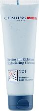 Perfumería y cosmética Exfoliante facial espumoso con microperlas de ácido salicílico - Clarins Men Exfoliating Cleanser