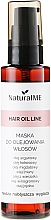 Perfumería y cosmética Mascarilla capilar con aceite de argán y almendra, sin aclarado - NaturalME Hair Oil Line