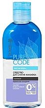 Perfumería y cosmética Tratamiento líquido desmaquillante con pantenol - Dr. Sante Pure Code