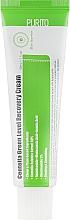 Perfumería y cosmética Crema facial reparadora con 50% de extracto de centella asiática y 2% de niacinamida - Purito Centella Green Level Recovery Cream