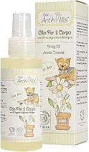 Perfumería y cosmética Aceite corporal para bebé con aceites de oliva, almendra, girasol & soja - Baby Anthyllis Body Oil