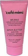 Perfumería y cosmética Crema de manos con karité, aceite de aguacate y extracto de lavanda - Le Cafe de Beaute Cafe Mimi Hand Cream Oil