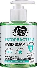 Perfumería y cosmética Jabón de manos líquido antibacteriano con clorhexidina, cúrcuma y extracto de carambola - MonoLove Bio Hand Soap With Chlorhexidine
