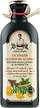 Perfumería y cosmética Champú anticaída con extracto de 17 hierbas siberianas - Las recetas de la abuela Agafia