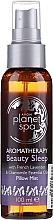 Perfumería y cosmética Spray de aromaterapia para el cuerpo y el ambientem lavanda y manzanilla - Avon Planet Spa Sleep Serenity Pillow Mist