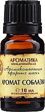 """Perfumería y cosmética Mezcla de aceites perfumados """"Fragancia de amor"""" 100% puros y naturales - Aromatika Fragrance Of Love"""