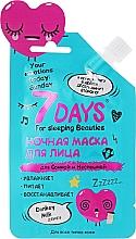 Perfumería y cosmética Mascarilla de noche con leche de burra - 7 Days Your Emotions Today