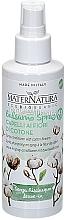 Perfumería y cosmética Acondicionador-spray sin aclarado con flores de algodón - MaterNatura Conditioner