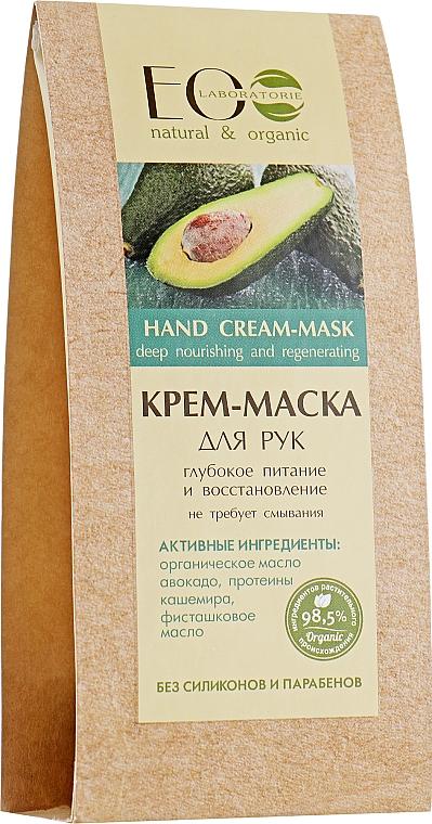 Mascarilla en crema de manos con aceite orgánico de aguacate - ECO Laboratorie Hand Cream-Mask