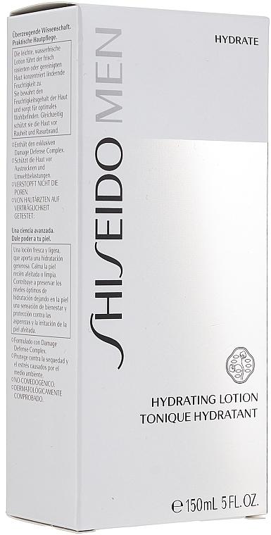 Loción hidratante con damage defense complex - Shiseido Men Hydrating Lotion — imagen N2