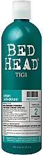 Acondicionador hidratante con ácido láctico - Tigi Tigi Bed Head Urban Anti+dotes Recovery Conditioner — imagen N1