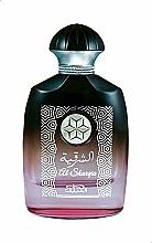 Perfumería y cosmética Nabeel Al Sharqia - Eau de parfum