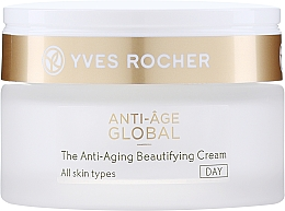 Perfumería y cosmética Crema de día con extracto de lila - Yves Rocher Anti-wrinkle Day Face Cream