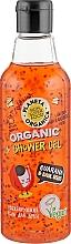 Perfumería y cosmética Gel de ducha orgánico con extracto de maca - Planeta Organica Guarana & Basil Seeds Skin Super Food Shower Gel