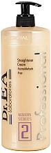 Perfumería y cosmética Crema capilar alisadora con queratina y vitamina E - Dr.EA Keratin Series 2 Straightener Cream