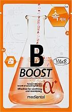 Perfumería y cosmética Mascarilla facial nutritiva con vitamina B5, extracto de soja y colágeno - Mediental Alpha Mask