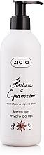 Perfumería y cosmética Jabón de manos natural líquido con aroma a té y canela - Ziaja