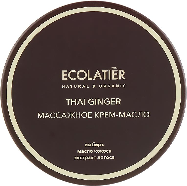 Crema-aceite corporal anticelulítico con extracto de jengibre - Ecolatier Thai Ginger Body Oil Cream
