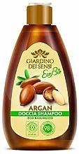 Perfumería y cosmética Gel de ducha con aceite de argán - Giardino dei Sensi Argan Eco Bio Shower Gel