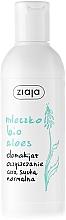 Perfumería y cosmética Leche facial desmaquillante con aloe, provitamina B5, vitaminas A, E - Ziaja Make-Up Remover Milk