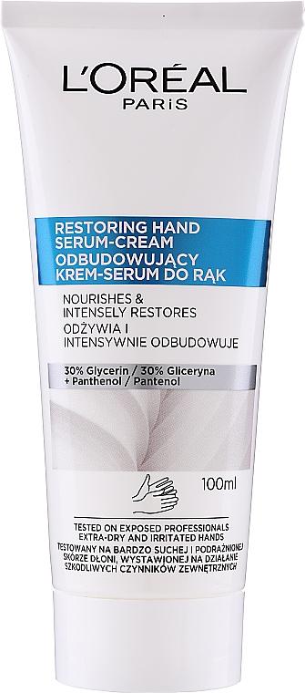 Sérum-crema de manos reparadora con 30% glicerina y pantenol - L'Oreal Paris Dermo Restoring Hand Serum-Cream