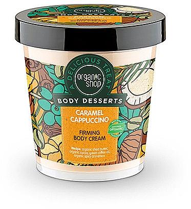 Crema corporal orgánica con manteca de karité, coco, canela pincante y aceite de café verde - Organic Shop Body Desserts Caramel Cappuccino