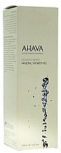 Perfumería y cosmética Gel de ducha con minerales del Mar Muerto - Ahava Mineral Shower Gel