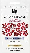 Perfumería y cosmética Mascarilla facial hidratante con extracto de shiso y fermento de azúcar - AA Japan Rituals Moisturizing Mask