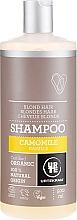 Perfumería y cosmética Champú con extracto de camomila orgánico 100% natural - Urtekram Camomile Shampoo Blond Hair
