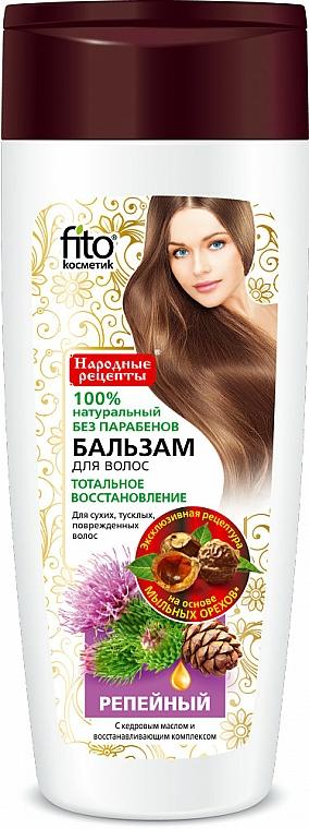 Acondicionador 100% natural con aceite de cedro y bardana para cabello seco y dañado - Fito cosmetica