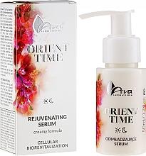 Perfumería y cosmética Sérum facial rejuvenecedor con rosa asiática, centella asiática & aceite de argán orgánico - Ava Laboratorium Orient Time Skin Rejuvenating Serum