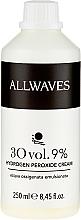 Perfumería y cosmética Crema oxidante profesional 30 vol. 9% - Allwaves Cream Hydrogen Peroxide 9%