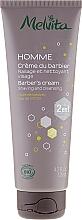 Perfumería y cosmética Crema de afeitar limpiador facial con aceite de baobab y agua de limón - Melvita Homme Shaving & Cleansing Cream 2in1