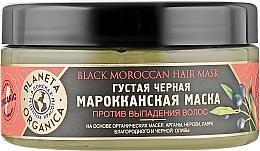 Perfumería y cosmética Mascarilla capilar con aceite orgánico de argán y oliva negra - Planeta Organica Black Moroccan Hair Mask