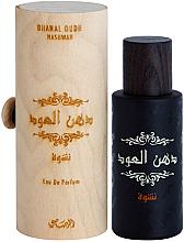 Perfumería y cosmética Rasasi Dhanal Oudh Nashwah - Eau de parfum