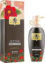 Perfumería y cosmética Acondicionador tratamiento anticaída con aceite de camelia y extracto de crisantemo silvestre - Daeng Gi Meo Ri Dlae Soo Anti-Hair Loss Treatment
